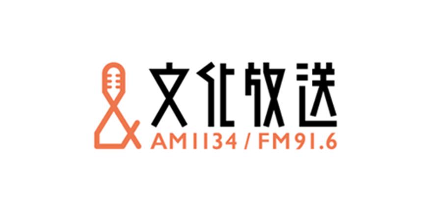 文化放送 AM1134/FM91.6